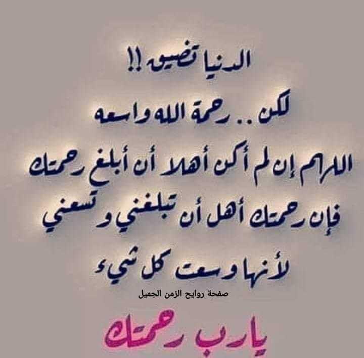 طقس العرب - السعودية | #عاجل يارب رحمتك . 205 إصابات جديدة بفيروس ...